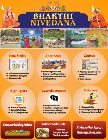 Bhakthinivedana Final Flyer For Printing (2)
